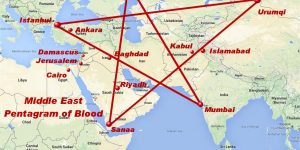Middle East Pentagram of Blood